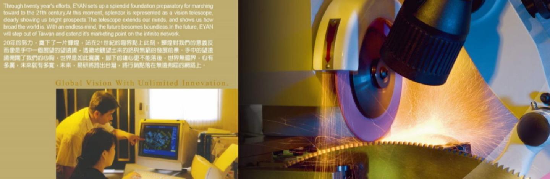 Eyan Machine Tools Co. - Banner